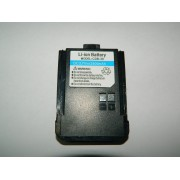 Battery Replacement for the ShenTong ST-N9(G)